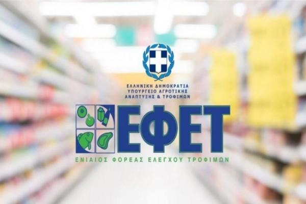 Συναγερμός από τον  ΕΦΕΤ: Ανακαλεί νοθευμένο ελαιόλαδο!