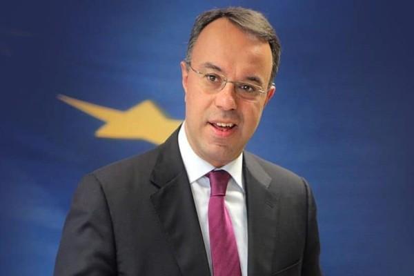 Αλλαγές στην φορολοταρία και νέες μειώσεις στον ΕΝΦΙΑ ανακοίνωσε ο Χρήστος Σταϊκούρας!