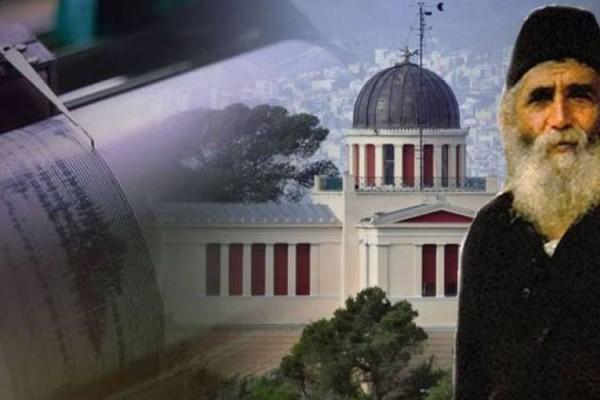 """Προφητεία για το τέλος του 2019: """"Mετά τον σεισμό στην γείτονα χώρα έρχεται στην Ελλάδα…"""""""