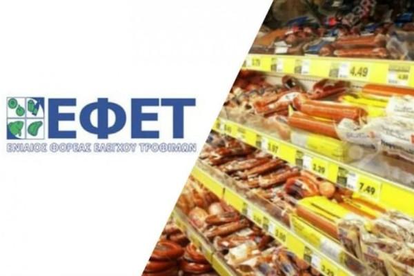 Βόμβα από τον ΕΦΕΤ: Μην αγοράσετε αυτό το κρέας εν όψει Χριστουγέννων!