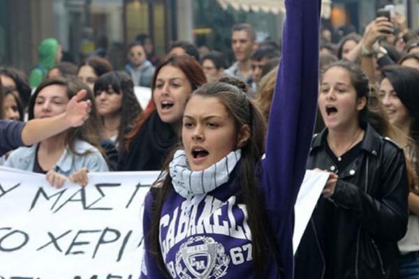 Πορεία φοιτητικών συλλόγων σήμερα στο κέντρο της Αθήνας! Ποιοι δρόμοι θα κλείσουν;