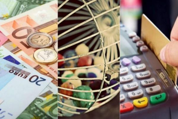 ΑΑΔΕ: Σήμερα θα διεξαχθεί η φορολοταρία για τα 1.000 ευρώ!