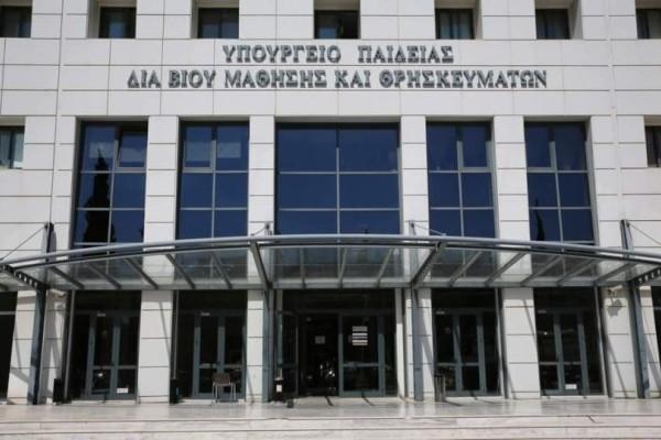 Υπουργείο Παιδείας: Η λειτουργία 37 πανεπιστημιακών τμημάτων αναστέλλεται!