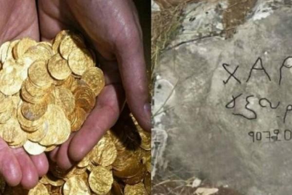 Έβλεπε περίεργα σημάδια σε βράχους. Όταν έσκαψε βρήκε λίρες!