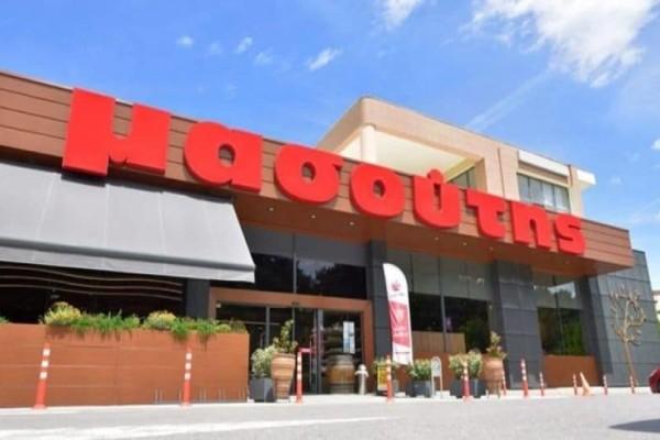 Κινηση ματ από το Μασούτη: Που ανοίγει νέο κατάστημα;