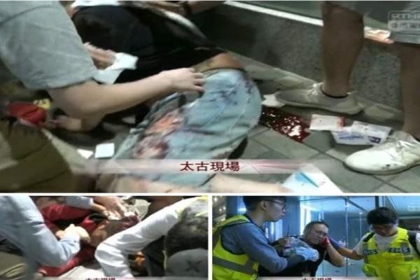 Συναγερμός στο Χονγκ Κονγκ: Επίθεση με μαχαίρι σε εμπορικό κέντρο!