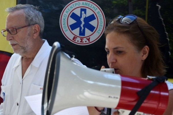Πορεία της ΠΟΕΔΗΝ αυτή την ώρα στο κέντρο της Αθήνας!