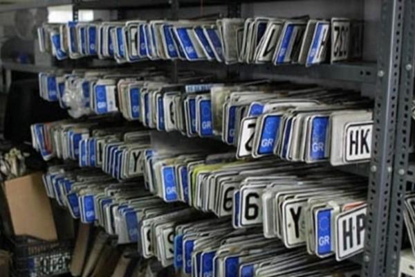 Τέλη κυκλοφορίας 2020: Δείτε ποια δικαιολογητικά χρειάζονται για κατάθεση πινακίδων ΙΧ!