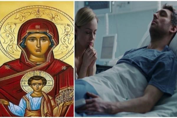 Ανατριχιαστική ιστορία: Όταν ένας καρκινοπαθής είδε την Παναγία - ''Την ειδές κι εσύ έτσι δεν είναι; Η Παναγία είναι δεν τη γνωρίζεις;''