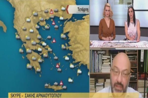 Σάκης Αρναούτογλου: Μεγάλο ψέμα τα περί... Βικτώριας! Ανατροπή για την κακοκαιρία