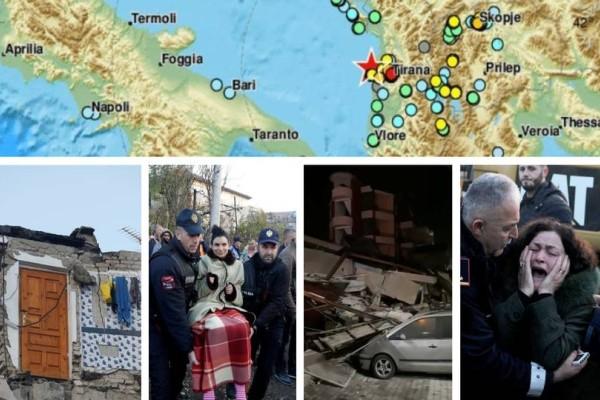 Απέραντη καταστροφή στην Αλβανία: Μεγαλώνει συνεχώς η λίστα των νεκρών! Πάνω από 600 τραυματίες, συντρίμμια παντού (photos+videos)