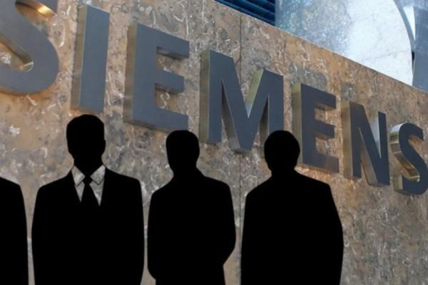 Υπόθεση Siemens: Ένοχοι οι 22 από τους 54 κατηγορούμενους!
