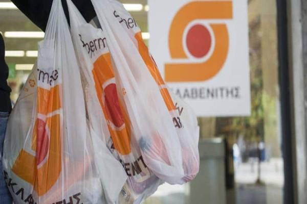 Σκλαβενίτης: Τα νέα προϊόντα που μόλις μπήκαν στα καταστήματα και θα προκαλέσουν πανικό για τις επόμενες 50 ημέρες!