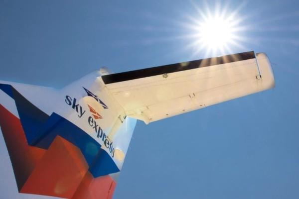 H SkyExpress τρελάθηκε: Απίστευτη προσφορά με εισιτήρια από 9,99 ευρώ!
