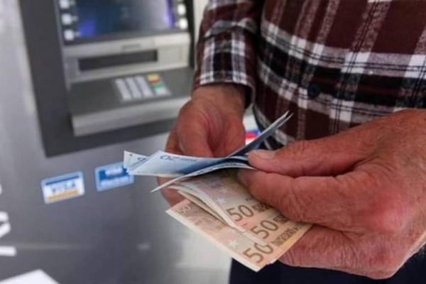 Συντάξεις Δεκεμβρίου:  Διαβάστε πότε θα μπουν χρήματα στο λογαριασμό σας!