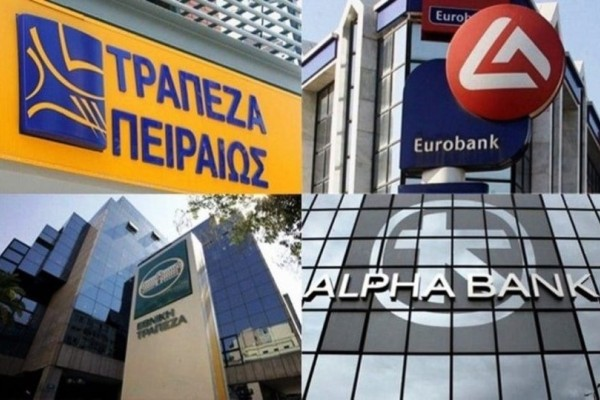 Ριζικές αλλαγές στις τράπεζες: Ποιες χρεώσεις καταργούνται; Πού δεν θα χρεώνεται η ανάληψη μετρητών;