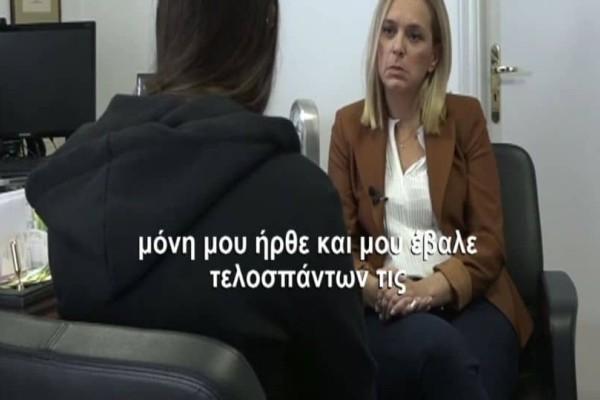 «Μου έδεσαν τα χέρια και...»: Η ανατριχιαστική περιγραφή της 19χρονης που βιάστηκε στη Σαλαμίνα! (Video)