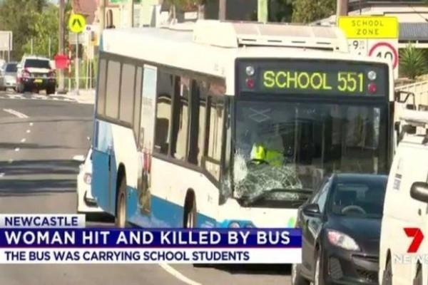 Λεωφορείο με μαθητές σκότωσε 30χρονη! (Video)