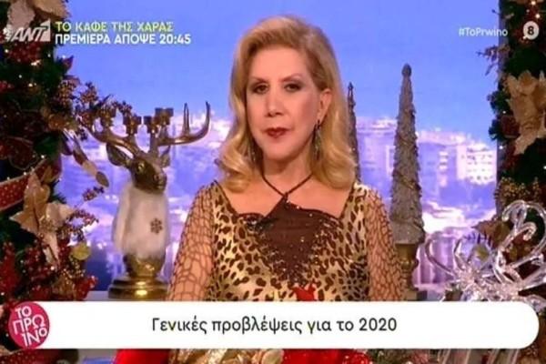 Συνταρακτικές αλλαγές προς στο καλύτερο το 2020 για αυτά τα ζώδια! Η Λίτσα Πατέρα μας αναλύει τι έρχεται το νέο έτος!