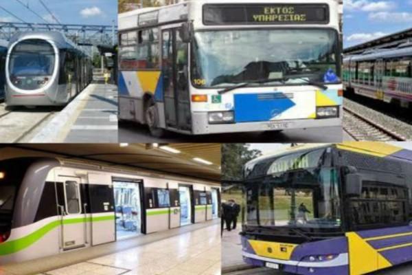 Πώς θα κινηθούν σήμερα (26/12) τα Μέσα Μαζικής Μεταφοράς;