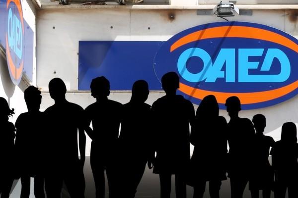 Επίδομα ΟΑΕΔ: Ποιοι μπορούν να το πάρουν για δεύτερη φορά!
