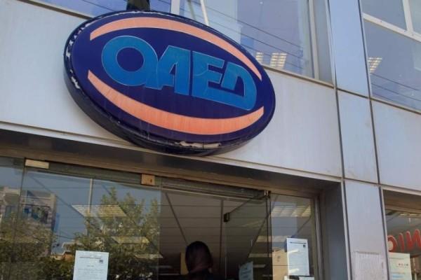 Έκτακτη ανακοίνωση από τον ΟΑΕΔ: 5.500 θέσεις εργασίας! Έως 1.140 ευρώ μισθός!