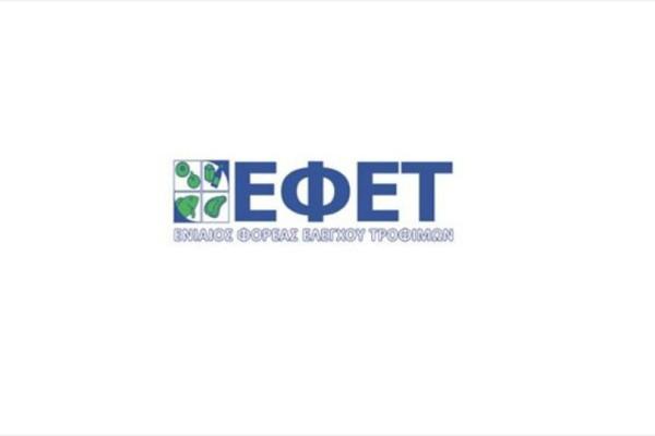 Επικίνδυνα γάλατα και βούτυρα στην αγορά: Συναγερμός από τον ΕΦΕΤ!