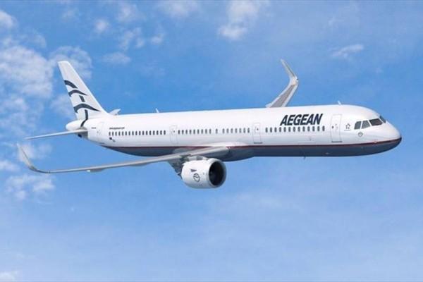 Τρομερή προσφορά Aegean μόνο για λίγες ώρες! 40% έκπτωση για όλες τις πτήσεις!