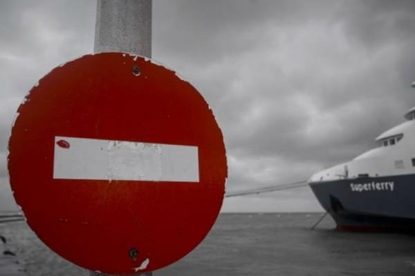 Απαγορευτικό απόπλου στα λιμάνια Κεφαλονιάς και Ζακύνθου!