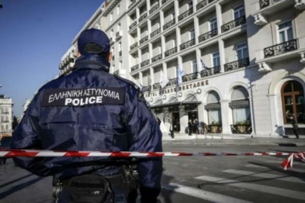 Προσοχή: Κυκλοφοριακές ρυθμίσεις στο κέντρο της Αθήνας για την Πρωτοχρονιά!