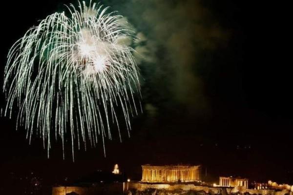 Χρόνια πολλά και καλά: Το Athensmagazine.gr σας εύχεται ένα ευτυχισμένο και γεμάτο υγεία 2020!