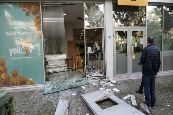 Νέα Χαλκηδόνα: Άγνωστοι ανατίναξαν ΑΤΜ σε τράπεζα!
