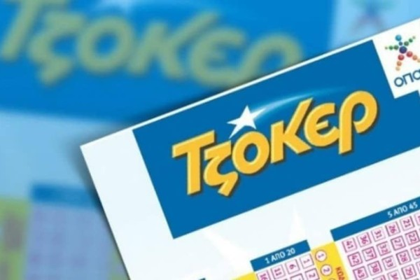 Κλήρωση Τζόκερ (22/12): Αυτοί είναι οι αριθμοί για τα 4.300.000 ευρώ!