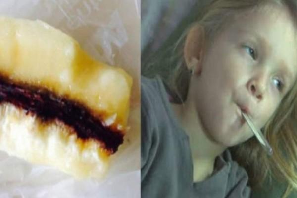 Η 8χρονη κορούλα της αρρώστησε ξαφνικά - Τότε η μαμά βλέπει τι έφαγε και παθαίνει σοκ!