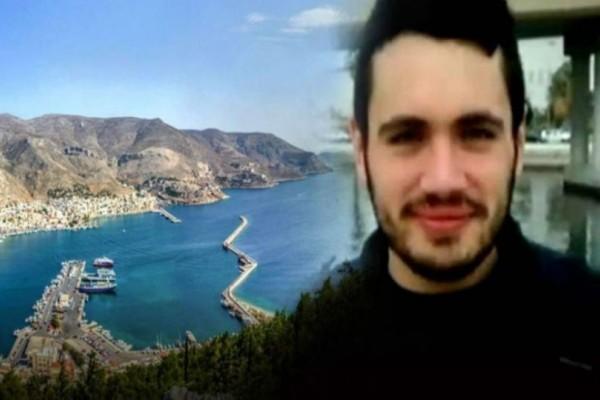 Τραγωδία στην Κάλυμνο: Ανατροπή - βόμβα στην υπόθεση του νεκρού φοιτητή!