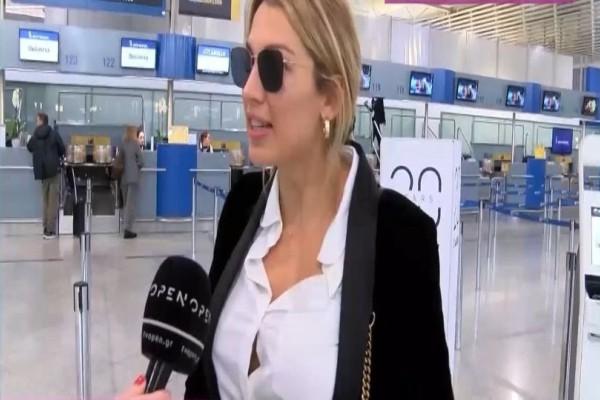 Τα «πήρε κρανίο» η Κωνσταντίνα Σπυροπούλου: « Είναι άκομψο να με ρωτάτε συνεχώς για...» (Video)