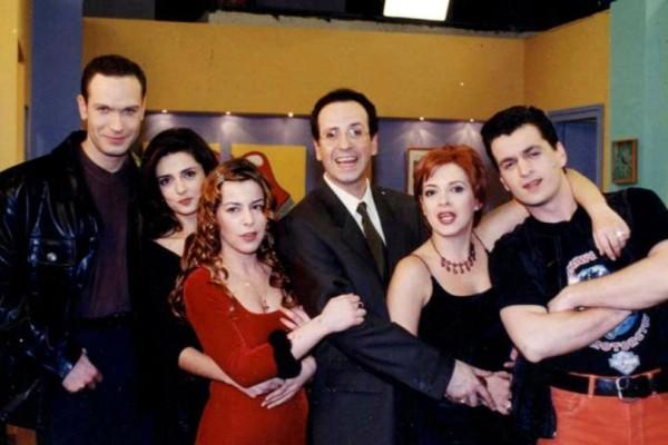 Κωνσταντίνου και Ελένης: Δείτε το πιο αγαπητό επεισόδιο της σειράς που δεν παίζει ποτέ στην τηλεόραση!
