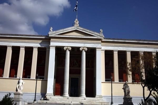 Ριζικές αλλαγές φέρνει το νομοσχέδιο στα Πανεπιστήμια! (Video)