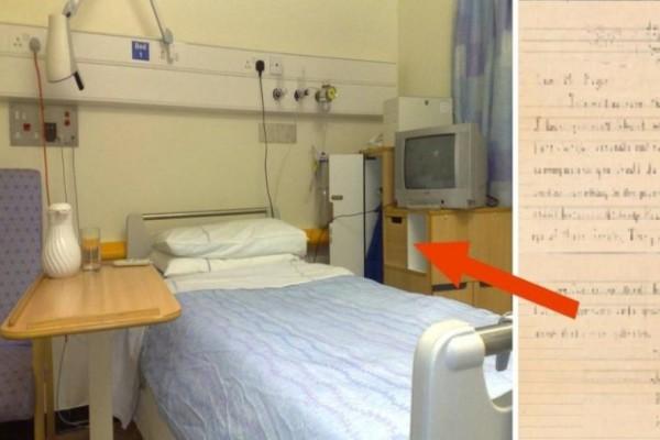 Αυτός ο  παππούς πέθανε πριν λίγες μέρες - Αυτό όμως που βρήκαν οι νοσοκόμες στο κρεβάτι του, τους άλλαξε για πάντα τη ζωή!