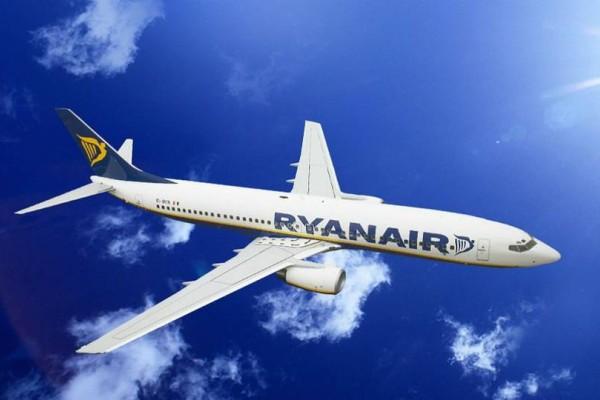 Έκτακτη είδηση για την Ryanair: Τεράστια έκπληξη!