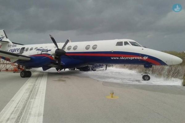 Πτήση εφιάλτης από Αθήνα για επιβάτες της Sky Express!