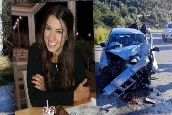 Θλίψη για την 26χρονη Μαρίνα: Νεκρή λίγο πριν τον γάμο της και ένα μάθημα πριν το πτυχίο της!