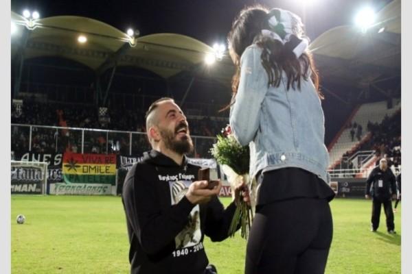 ΟΦΗ - Βόλος: Πρόταση γάμου στο ημίχρονο!