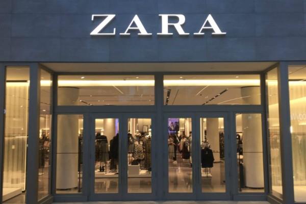 ZARA: Αυτό το παντελόνι είναι τάση και κοστίζει μόνο 9,99! Τρέξε να το προλάβεις!