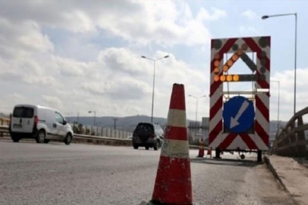 Κλειστοί οι δρόμοι στο κέντρο της Αθήνας!