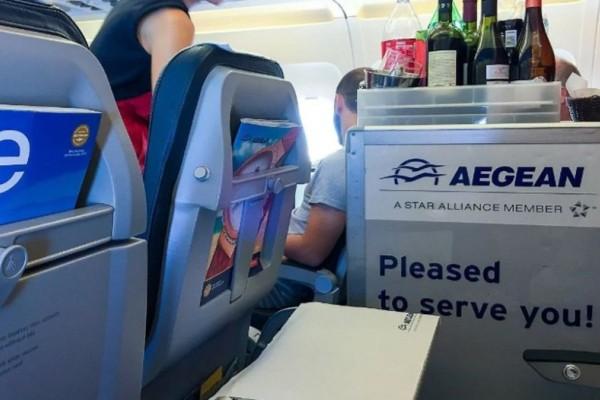 Απογείωση για την Aegean: Η απίστευτη είδηση που σκορπά χαμόγελα!
