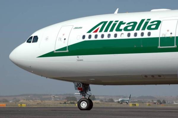 Τρομερή προσφορά από την Alitalia: Που σε στέλνει με 86 ευρώ μετ' επιστροφής!
