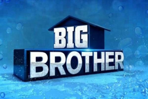 Έκπληξη! Αυτός είναι ο παρουσιαστής στο νέο Big Brother! (video)