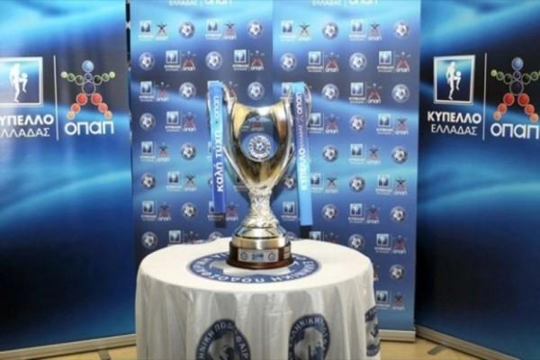 Κύπελλο Ελλάδος: Συμπληρώθηκε το παζλ των «8»!