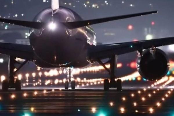 Έκτακτη ακύρωση δρομολογίου πτήσης ενώ βρισκόταν ήδη στον αέρα!